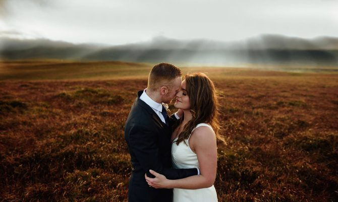 Emma & Gary // Cuilcagh Mountain // Beneath the Mountain Mist